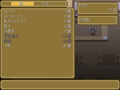 鬼子さんの心の鬼討伐記 Game Screen Shot3