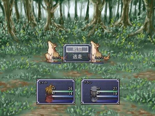 いざないの島へ Game Screen Shot4