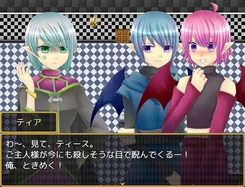 トリッキーツインズ Game Screen Shot1