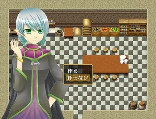 トリッキーツインズ Game Screen Shot3