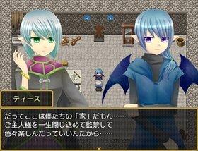トリッキーツインズ Game Screen Shot4