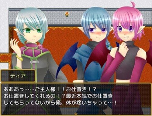 トリッキーツインズ Game Screen Shots