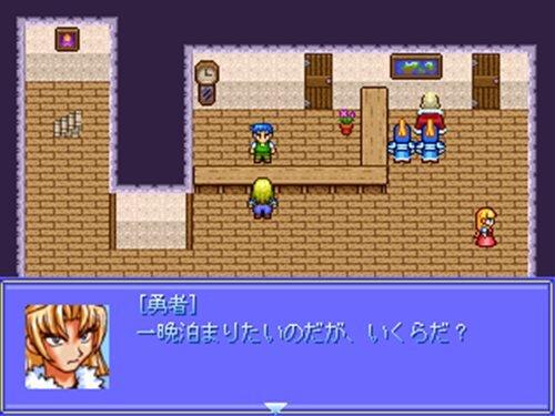 勇者が宿屋に泊まる時-LASTILLUSION- Game Screen Shot1