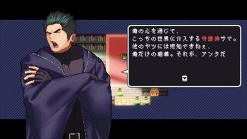 Qクエ♂ZERO ~自称・大魔導師の惚れ薬~ Game Screen Shot2