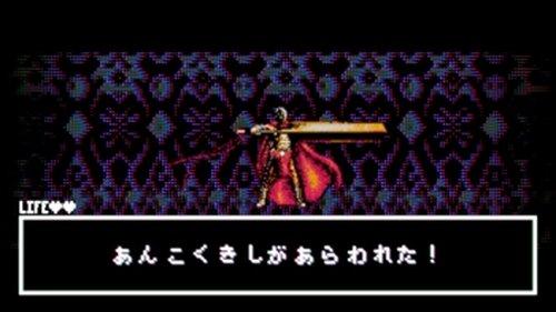Qクエ♂ZERO ~自称・大魔導師の惚れ薬~ Game Screen Shot3