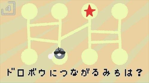 Qクエ♂ZERO ~自称・大魔導師の惚れ薬~ Game Screen Shot4
