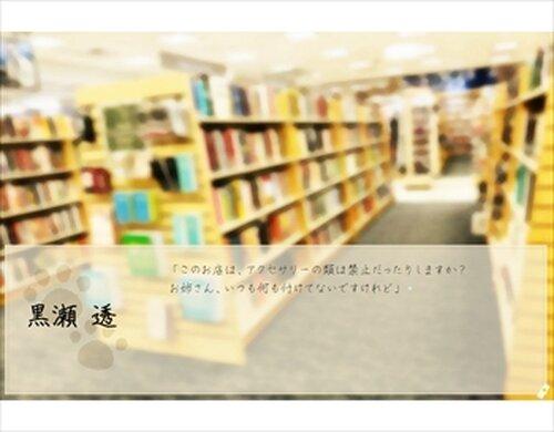 「ようこそ、猫柳堂書店へ。」 Game Screen Shots