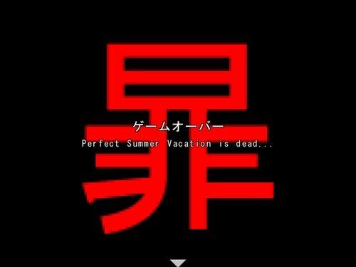 P.S.V. is dead【完全版】 ~夏の終わりと俺の暃~ Game Screen Shot1