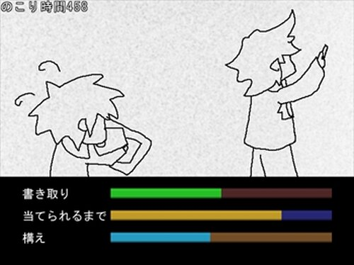P.S.V. is dead【完全版】 ~夏の終わりと俺の暃~ Game Screen Shot5