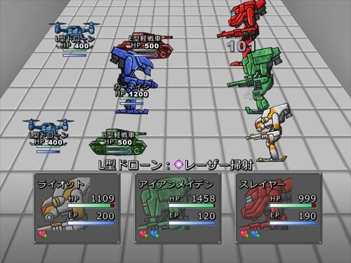 メタルメサイア -鋼の救世主- Game Screen Shot1
