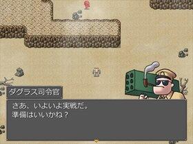 メタルメサイア -鋼の救世主- Game Screen Shot4