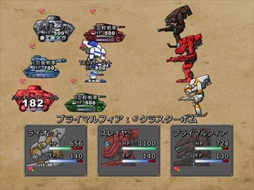メタルメサイア -鋼の救世主- Game Screen Shots
