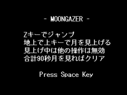 MOONGAZER Game Screen Shot2