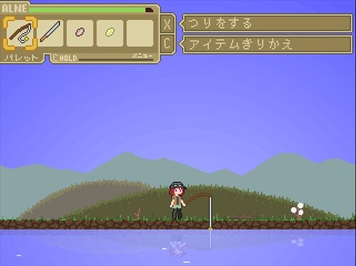 アイらんど Game Screen Shot1