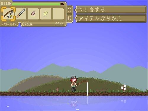 アイらんど Game Screen Shot1
