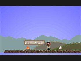 アイらんど Game Screen Shot2