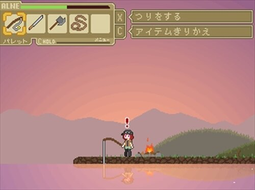 アイらんど Game Screen Shot4