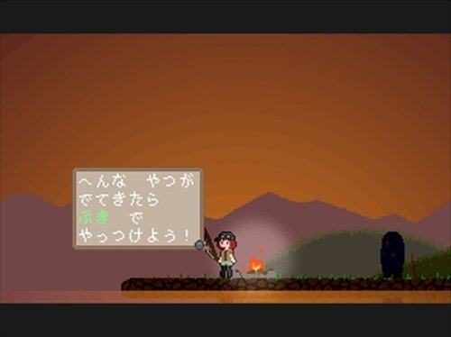 アイらんど Game Screen Shot5