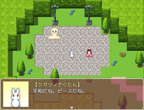 クガツノツドイ Game Screen Shot1