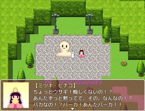 クガツノツドイ Game Screen Shots