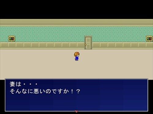 花まるプリンセス Game Screen Shot2