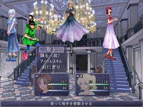 花まるプリンセス Game Screen Shot4