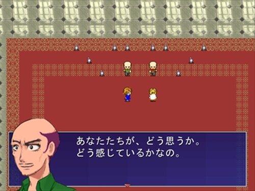 花まるプリンセス Game Screen Shot5