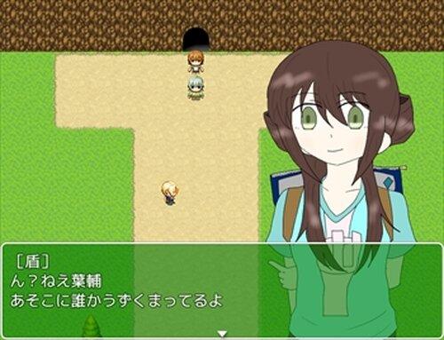 モノを持つ者 なくしもの Game Screen Shot2