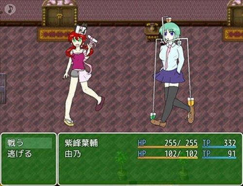 モノを持つ者 なくしもの Game Screen Shot3