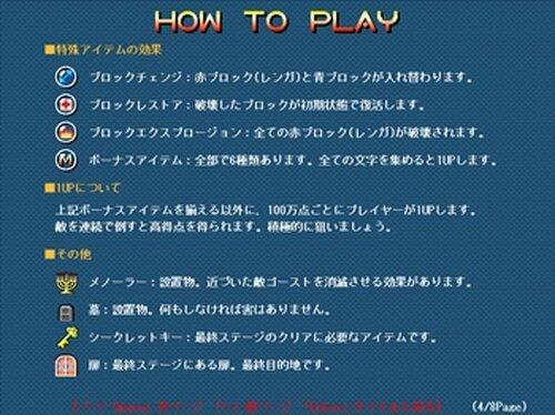 ノストラダムスの秘宝2 Game Screen Shot3