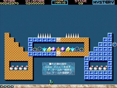 ノストラダムスの秘宝2 Game Screen Shot5