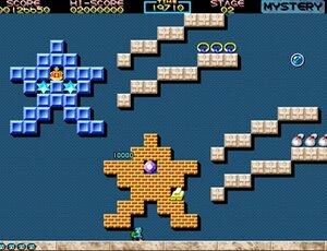 ノストラダムスの秘宝2 Game Screen Shot