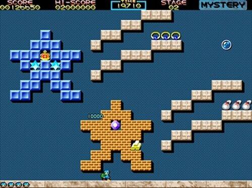 ノストラダムスの秘宝2 Game Screen Shots
