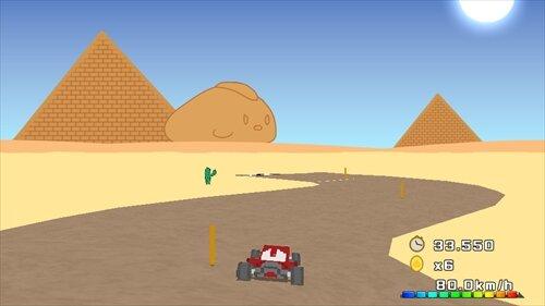 集めて鶏金貨 Game Screen Shot