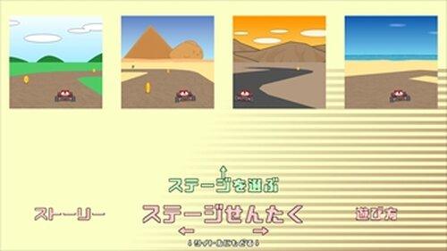 集めて鶏金貨 Game Screen Shot5