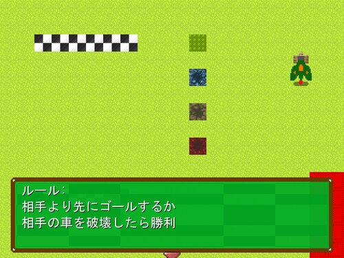 ビケムracer Game Screen Shot5