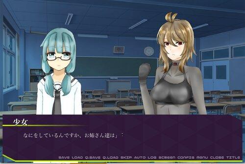 ChaOtiC-夢のような甘い嘘- MISSION1勤勉な支配者 Game Screen Shot2