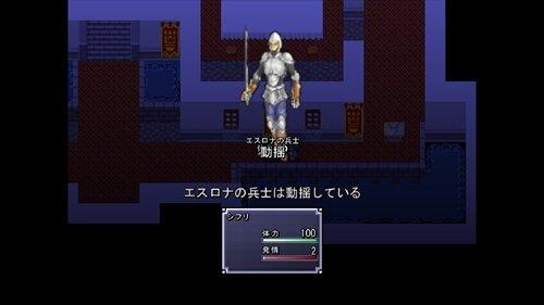 キング・クイーンの倫避行 Game Screen Shot1