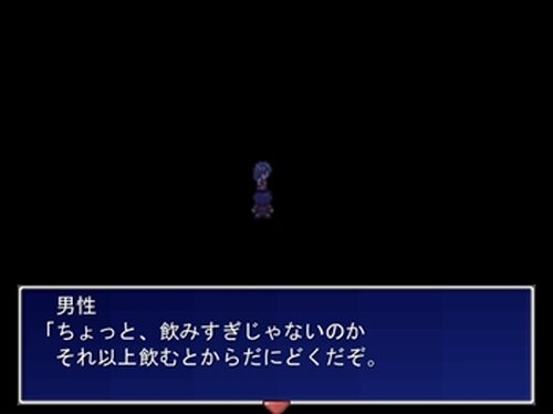 キング・クイーンの倫避行 Game Screen Shot2