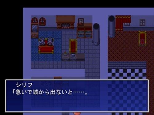 キング・クイーンの倫避行 Game Screen Shot3
