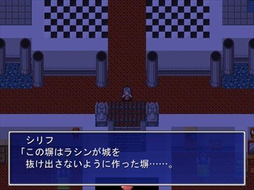 キング・クイーンの倫避行 Game Screen Shot4