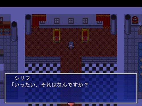 キング・クイーンの倫避行 Game Screen Shot5
