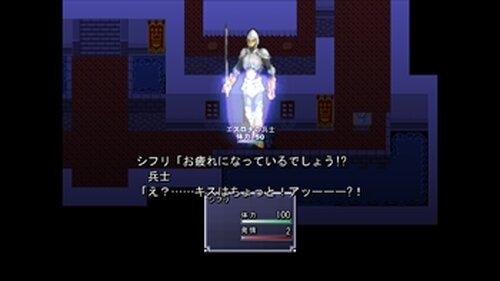 キング・クイーンの倫避行 Game Screen Shots
