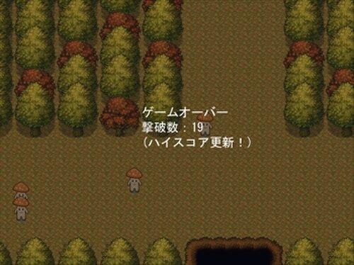 マッシューター Game Screen Shot4
