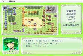 ラーラ戦記 Game Screen Shot2