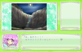 ラーラ戦記 Game Screen Shot3