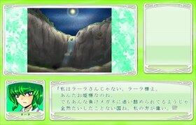 ラーラ戦記 Game Screen Shot4