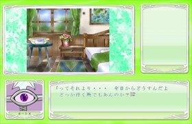 ラーラ戦記 Game Screen Shot5