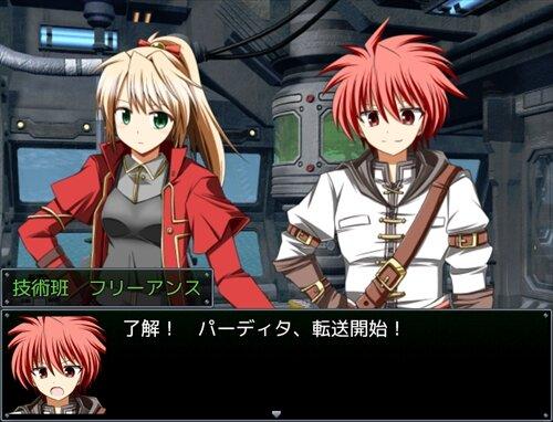 殴り込み魔法少女(など) Game Screen Shot1