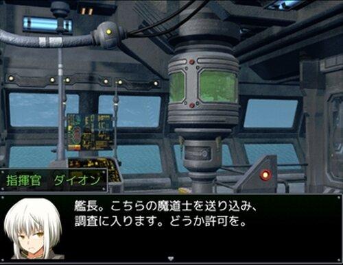 殴り込み魔法少女(など) Game Screen Shot2